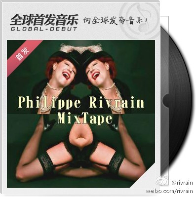Aageen_mixtape_chine_folder
